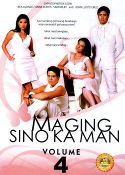 Maging Sino Ka Man Vol.4 DVD