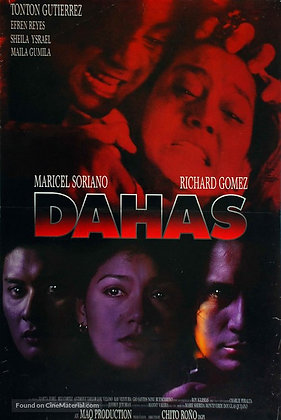 Dahas VCD
