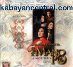 Mano Po 6 (A Mother's Love) VCD