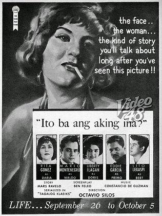 Ito Ba Ang Aking Ina (1961) DVD
