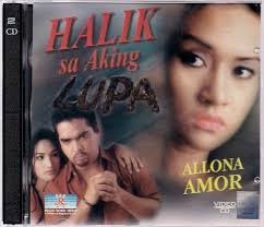 Halik Sa Aking Lupa VCD