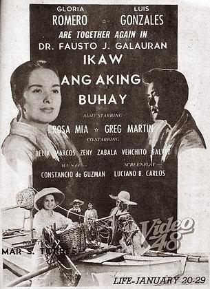 Ikaw ang Aking Buhay (1959) DVD