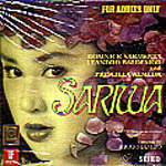 Sariwa VCD