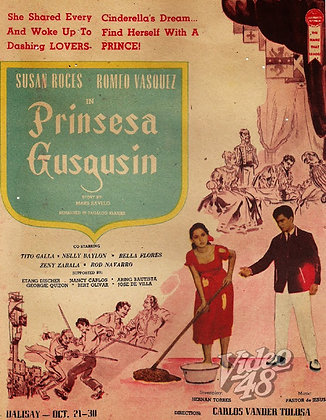 Prinsesang Gusgusin (1957) DVD