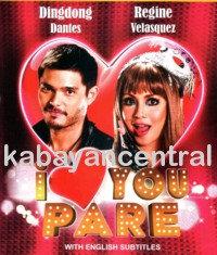 I Heart You Pare Vol.1 DVD