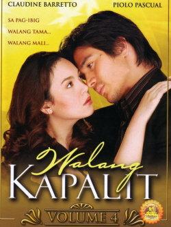 Walang Kapalit Vol.4 DVD
