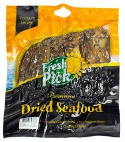 Premium Dried Danggit Special Fresh Pick (100g)