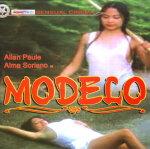 Modelo DVD
