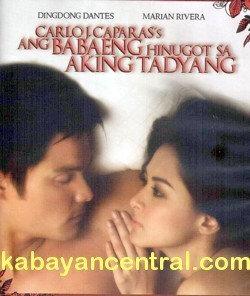 Ang Babaeng Hinugot Sa Aking Tadyang Vol.6 DVD