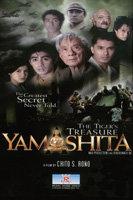 YAMASHITA: The Tiger's Treasure VCD