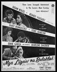 Mga Ligaw na Bulaklak (1957) DVD