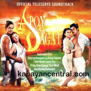Apoy Sa Dagat OST + Minus1 - Various Artists