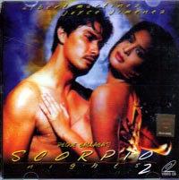 Scorpio Nights 2 VCD
