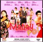 Manay Po! DVD