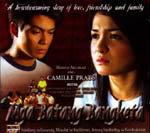 Mga Batang Bangketa VCD