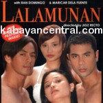 Lalamunan VCD
