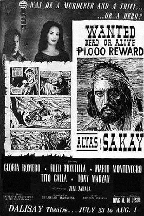 Alyas Sakay (1961) DVD