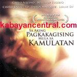 Sa Aking Pagkakagising Mula Sa Kamulatan DVD