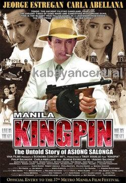 Manila Kingpin, The Asiong Salonga Story VCD