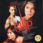 Silip VCD