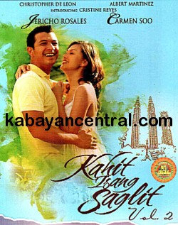 Kahit Isang Saglit Vol.2 DVD