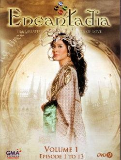 Encantadia Vol.1 (Episodes 1-13) DVD