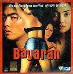 Bayaran VCD