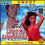 Langit Mo Kaligayahan Ko VCD