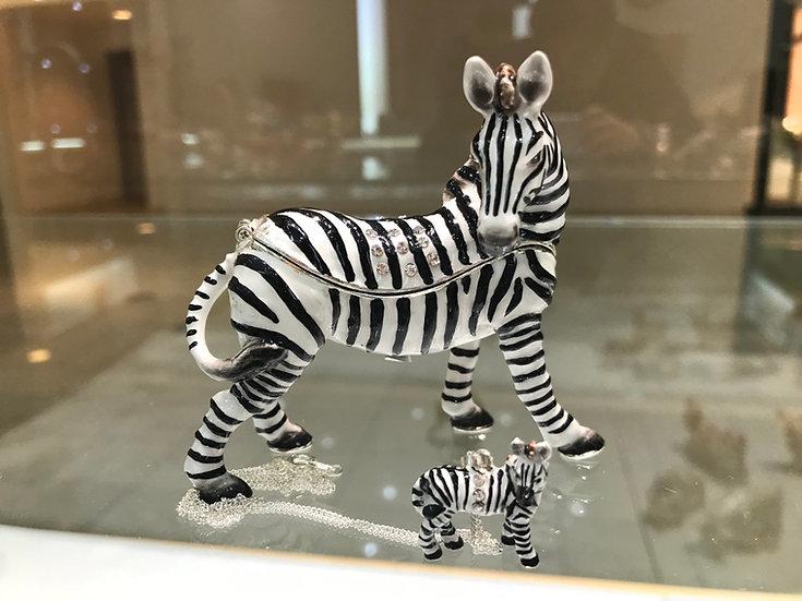 Savannah the Zebra