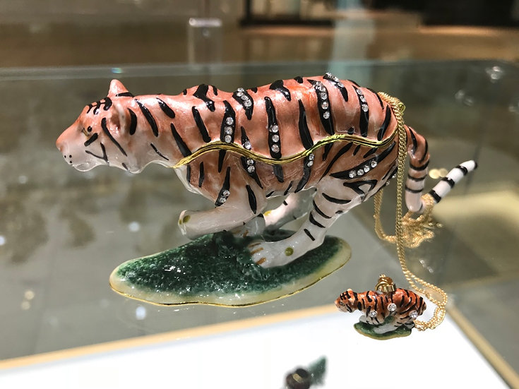 Gallant Tiger