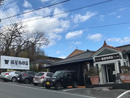 ご近所のカフェ (備屋コーヒー)