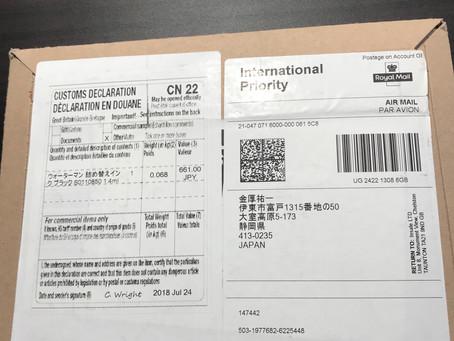 海外からの郵送