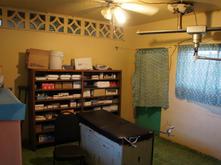 Current treatment room