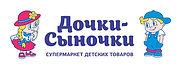 logo-dochki-sinochki.jpg