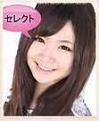 通勤、在宅、スマホOK!熊本でチャットするならセレクト!女性の方大募集中!通勤・在宅・スマホ!