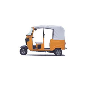 tuktuk2020黄色.jpg
