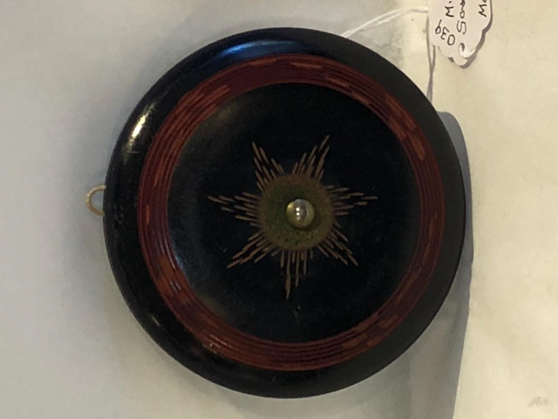 Mid-century Souvenir Yo-Yo