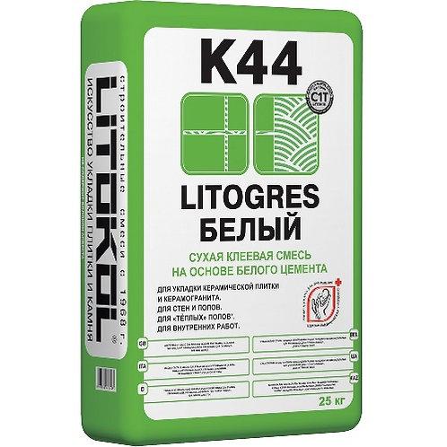 Клей LITOGRES K44 белый 25 кг