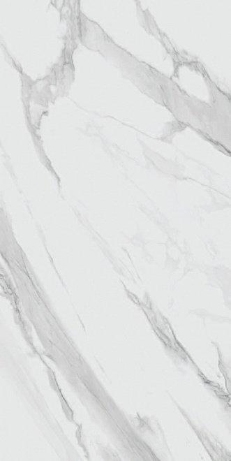Керамогранит SG590000R Монте Тиберио обрезной натуральный 119,5х238,5х11