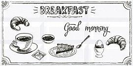 Декор 40,5*20,1 Vogue Breakfast 1