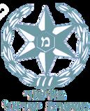 מנעולן-אישור-משטרת-ישראל2.png