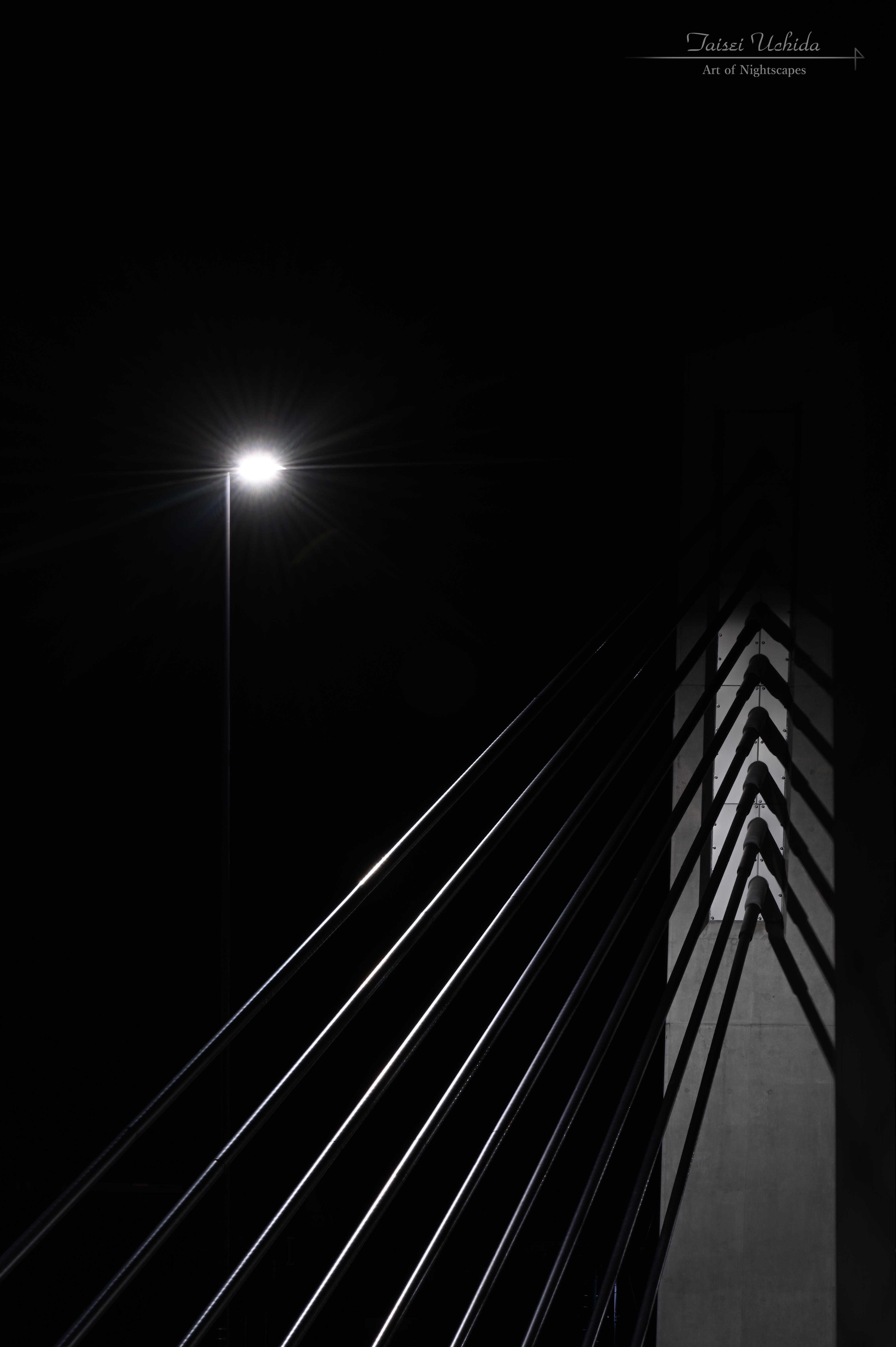 八ッ場大橋