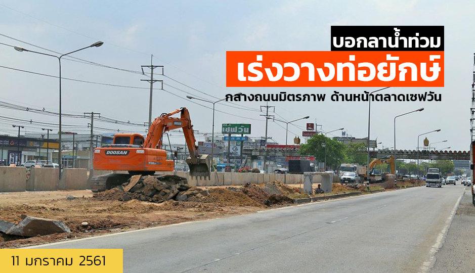 News_Ad_2.jpg