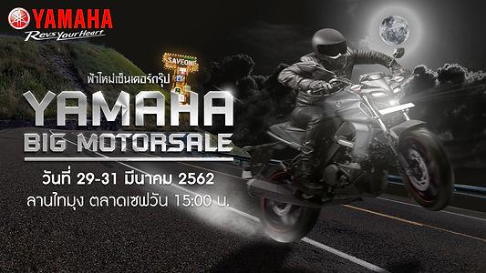 yamaha calendar p1.jpg