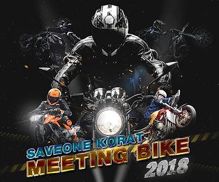 MeetingBike2018.jpg
