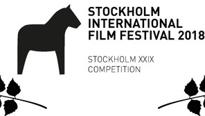 We are going to Stockholm IFF