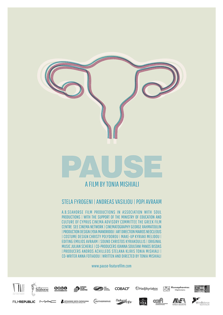 small_PAUSE_POSTERS_Τ_preview_UTERUS_EN