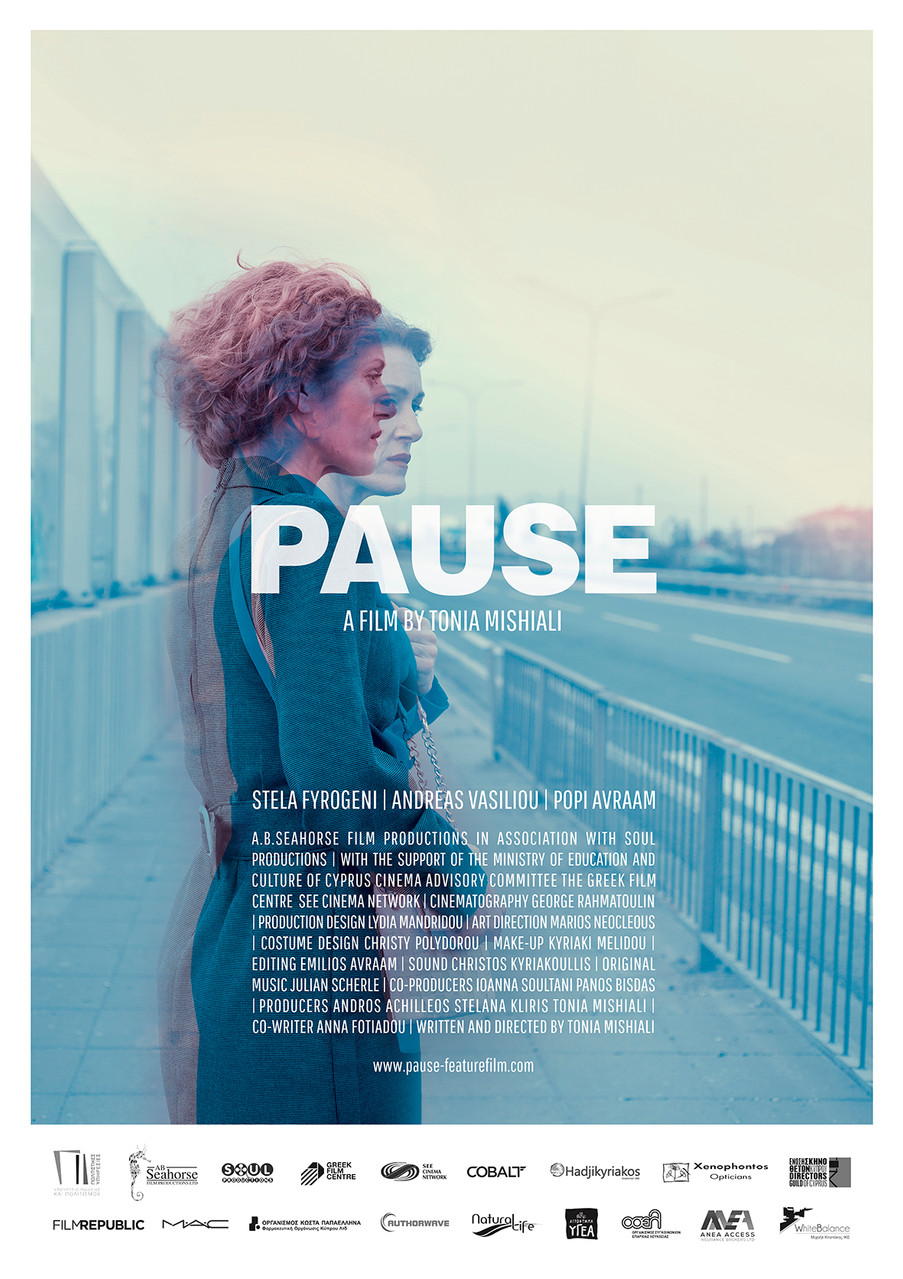 small PAUSE POSTERS_Τ_preview_MAIN_EN