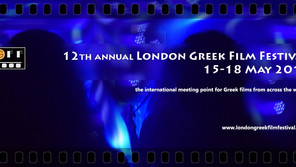 Award at London Greek Film Festival
