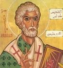 São Cirilo de Jerusalém, sacerdote e bispo